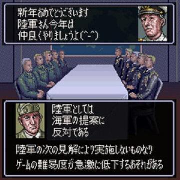 f:id:Ohumigarasu:20170121154245j:plain