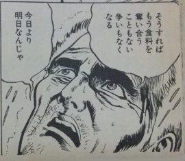 f:id:Ohumigarasu:20190820110841j:plain
