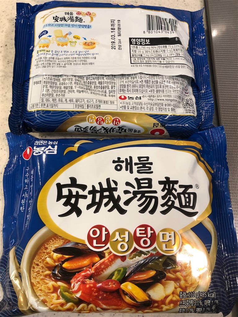f:id:Oishi-Laboratories:20181006203256j:image