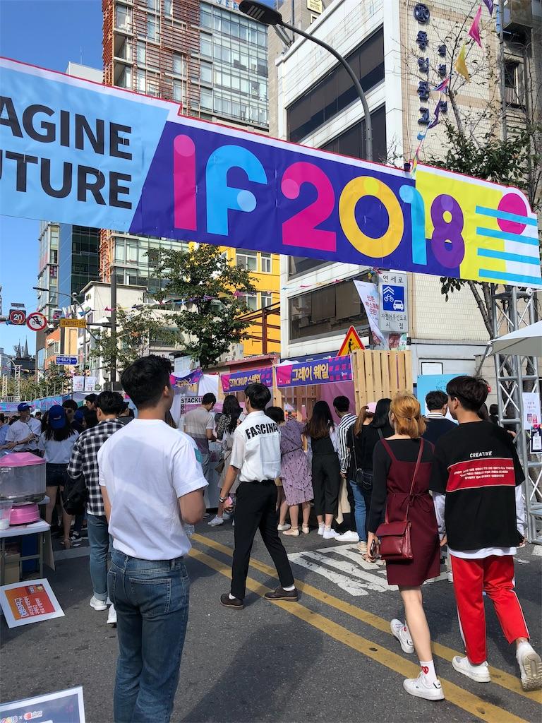 f:id:Oishi-Laboratories:20181015222928j:image