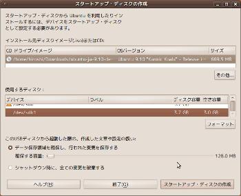 f:id:OkadaHiroshi:20100321231409p:image