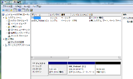 f:id:OkadaHiroshi:20100322004525p:image