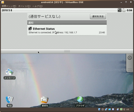 f:id:OkadaHiroshi:20100508013542p:image:w410