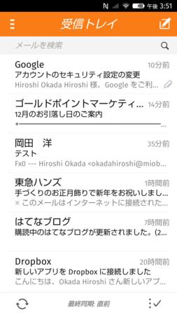 f:id:OkadaHiroshi:20141225204815p:plain