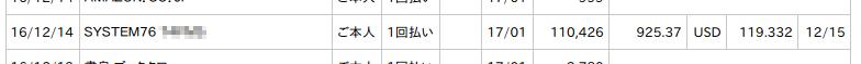 f:id:OkadaHiroshi:20161228190106p:plain
