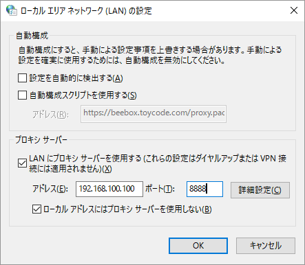 f:id:OkadaHiroshi:20170109145938p:plain