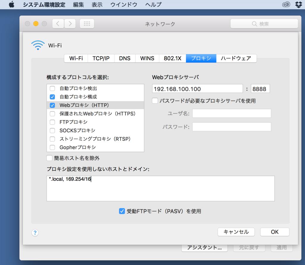 f:id:OkadaHiroshi:20170109145942p:plain