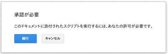 f:id:OkadaHiroshi:20180726152656p:plain