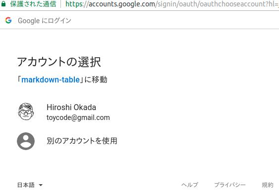 f:id:OkadaHiroshi:20180726152752p:plain