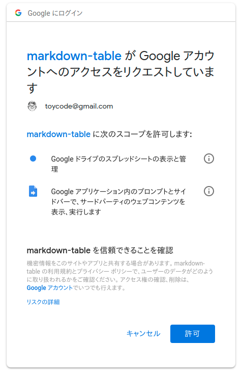 f:id:OkadaHiroshi:20180726152932p:plain