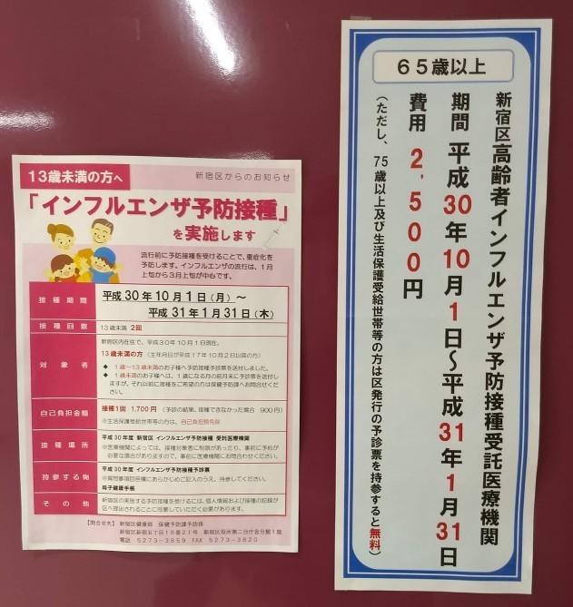 f:id:OkadaHiroshi:20181024211218j:plain