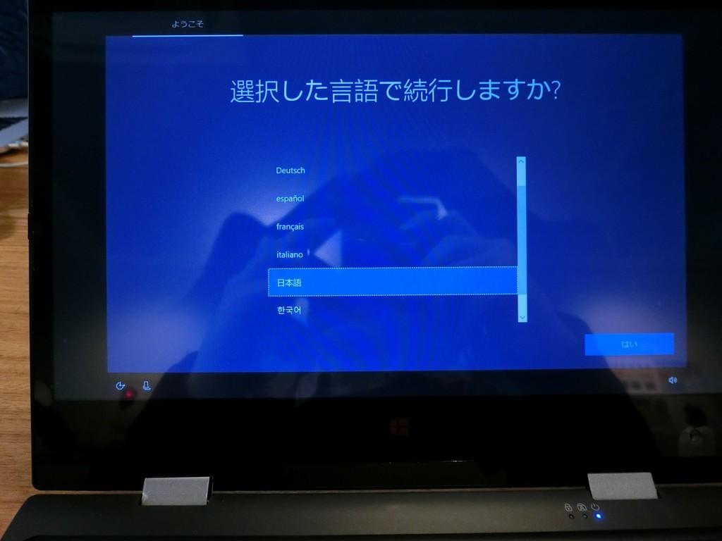 f:id:OkadaHiroshi:20190207174514j:plain