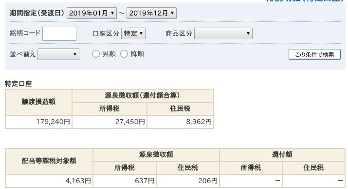f:id:OkadaHiroshi:20191231182343p:plain