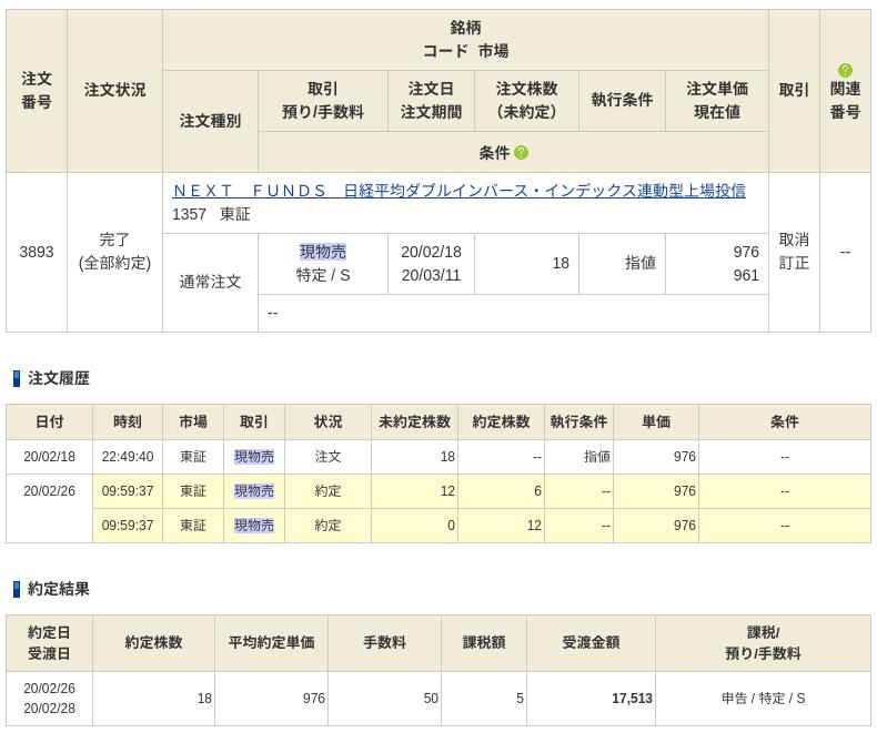 f:id:OkadaHiroshi:20200226171045p:plain