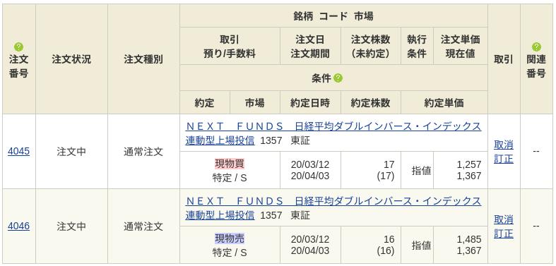 f:id:OkadaHiroshi:20200312220508p:plain