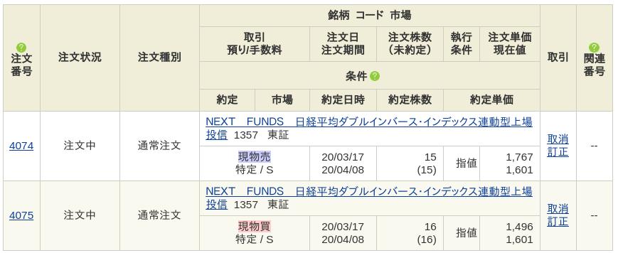 f:id:OkadaHiroshi:20200317163700p:plain