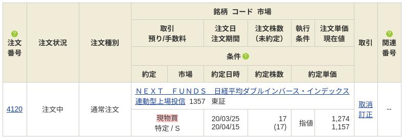 f:id:OkadaHiroshi:20200325205358p:plain