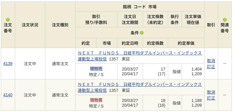 f:id:OkadaHiroshi:20200327210026p:plain