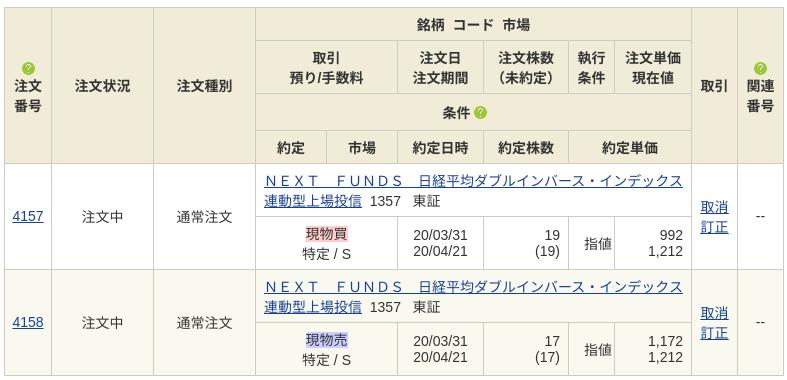 f:id:OkadaHiroshi:20200331232313p:plain