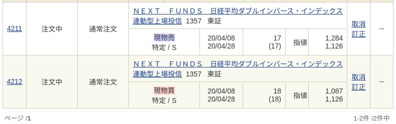 f:id:OkadaHiroshi:20200408192509p:plain