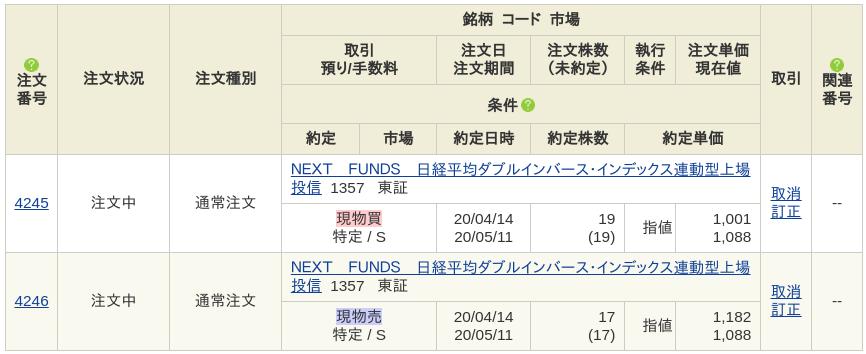 f:id:OkadaHiroshi:20200414222943p:plain