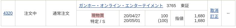 f:id:OkadaHiroshi:20200427212438p:plain