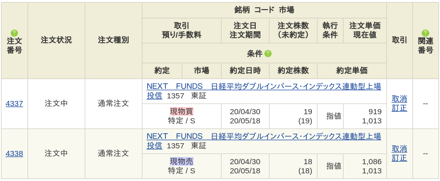 f:id:OkadaHiroshi:20200430201312p:plain