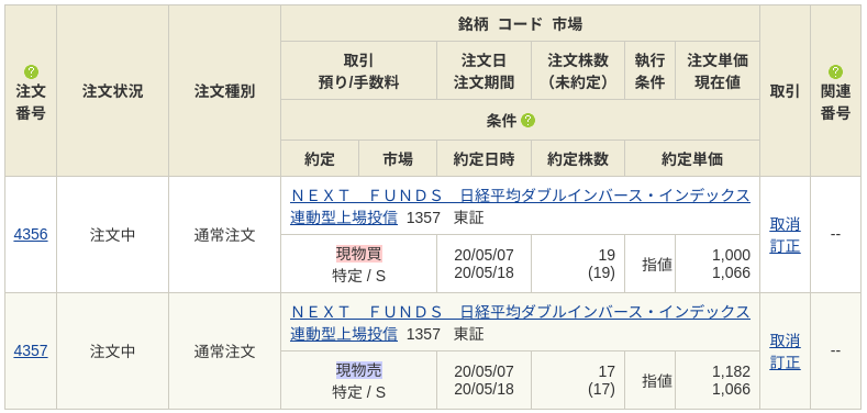 f:id:OkadaHiroshi:20200507201111p:plain