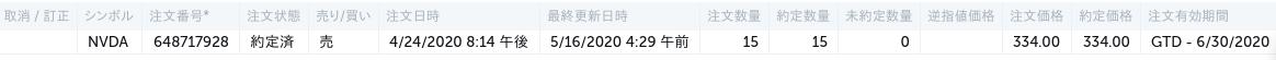 f:id:OkadaHiroshi:20200516143220p:plain