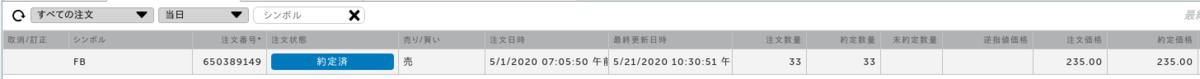 f:id:OkadaHiroshi:20200522125831p:plain