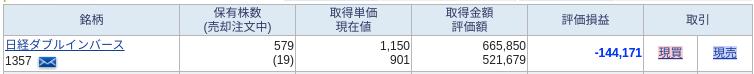 f:id:OkadaHiroshi:20200526213828p:plain