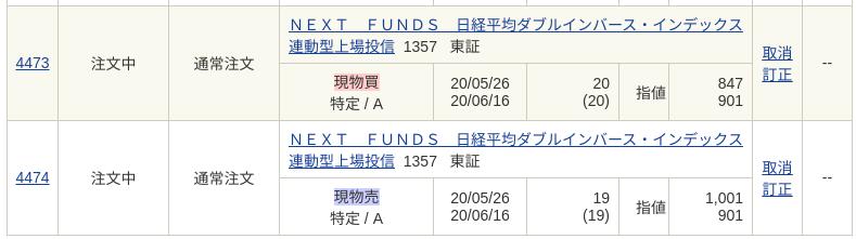 f:id:OkadaHiroshi:20200526213842p:plain