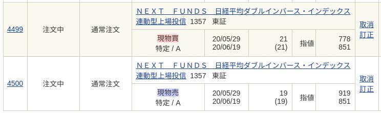 f:id:OkadaHiroshi:20200529195531p:plain