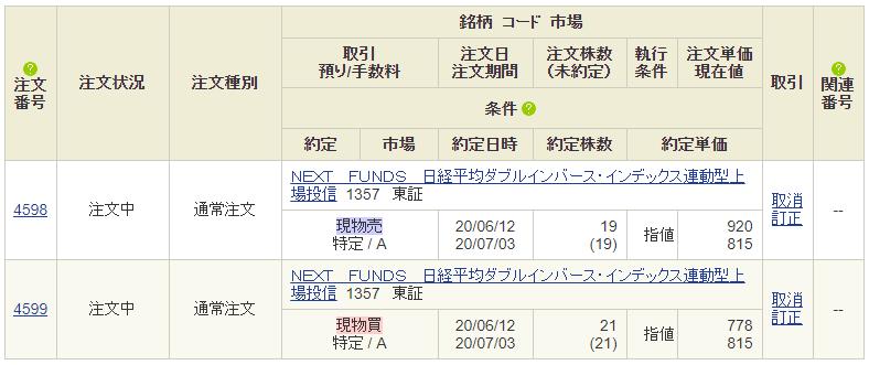 f:id:OkadaHiroshi:20200612172723p:plain