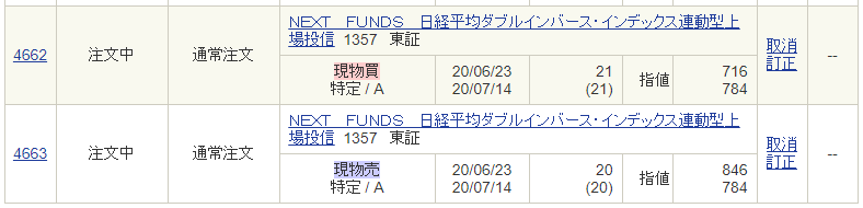 f:id:OkadaHiroshi:20200623183014p:plain