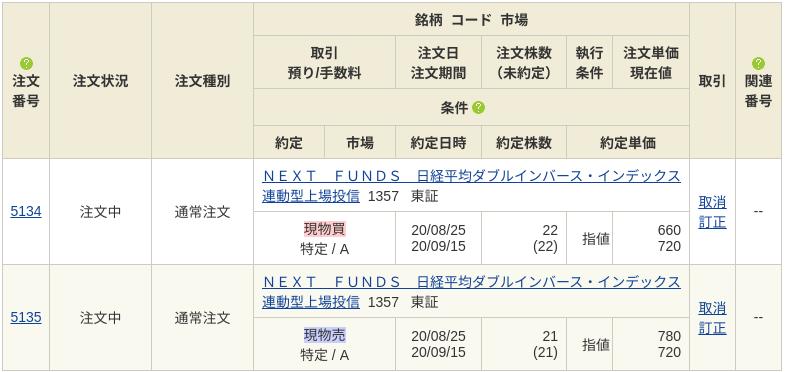 f:id:OkadaHiroshi:20200825181936p:plain