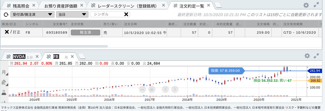 f:id:OkadaHiroshi:20201005222334p:plain