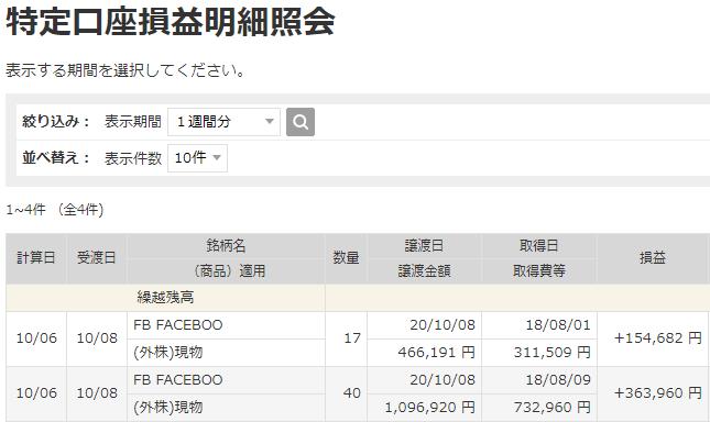 f:id:OkadaHiroshi:20201008112409p:plain