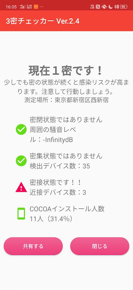 f:id:OkadaHiroshi:20201028191859p:plain