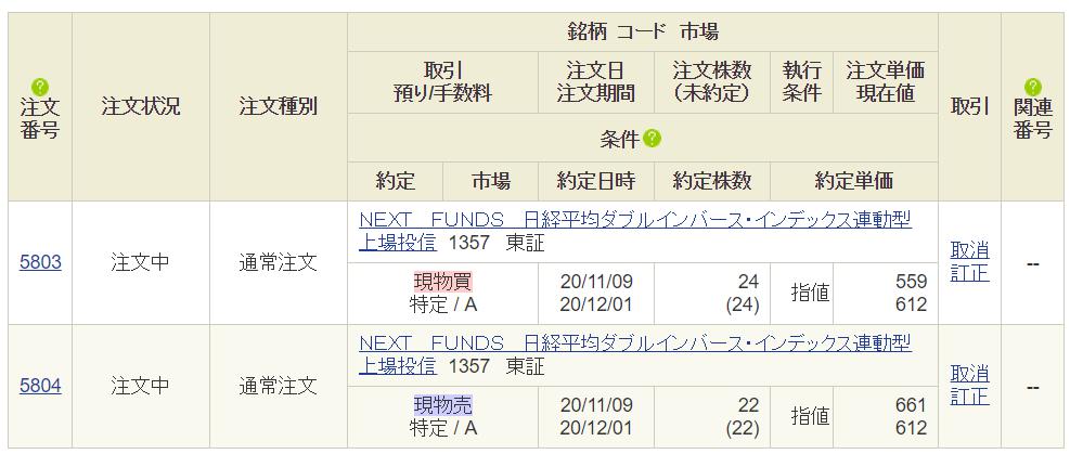 f:id:OkadaHiroshi:20201110083919p:plain