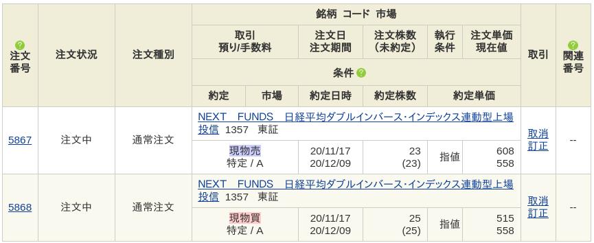 f:id:OkadaHiroshi:20201118082804p:plain