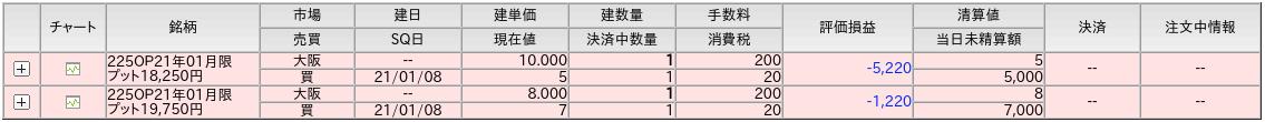 f:id:OkadaHiroshi:20201209221559p:plain