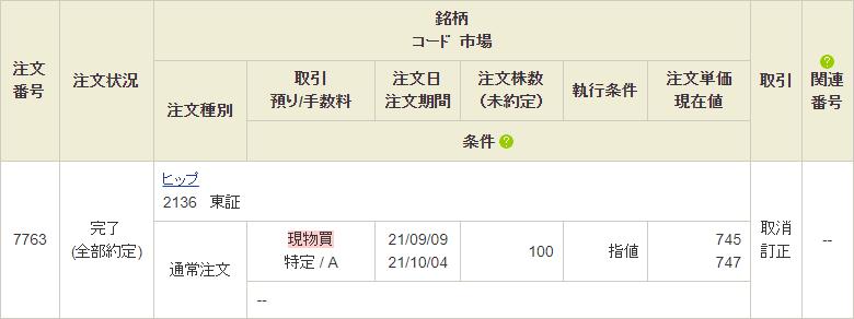 f:id:OkadaHiroshi:20210915214822p:plain