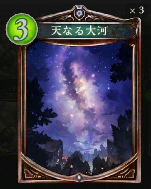 f:id:OkamuraJirou:20171219035904j:image