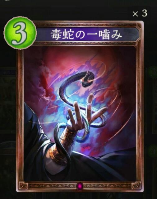 f:id:OkamuraJirou:20171219040009j:image