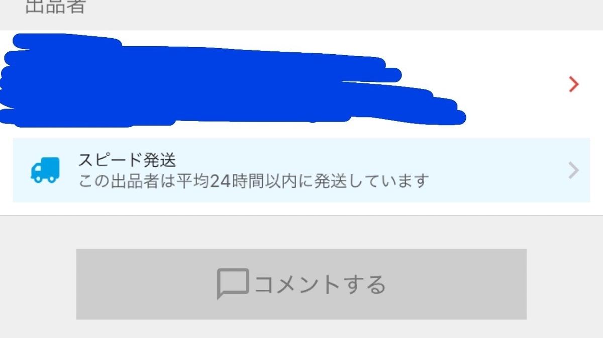 f:id:OkapiOkapi:20210215212710j:plain