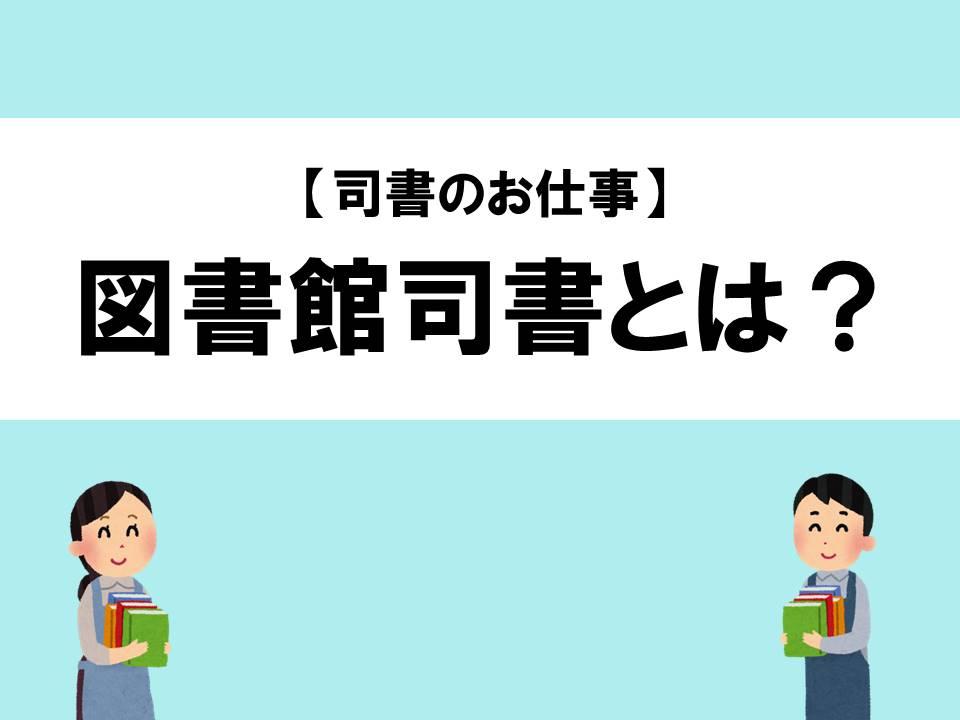f:id:OkaraS9:20210125221815j:plain