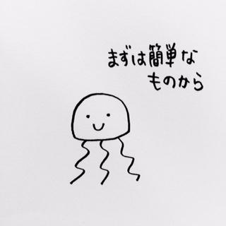 f:id:Okei012:20170731224303j:plain