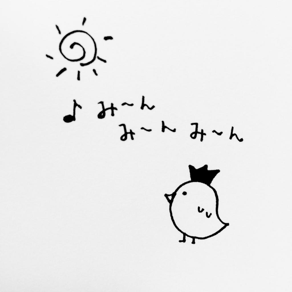 f:id:Okei012:20170802223137j:plain