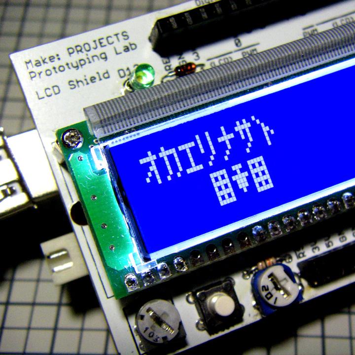 f:id:OkibiWorksLabo:20100615001205j:image:w360